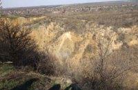 На Днепропетровщине мальчик упал в 200-метровый карьер