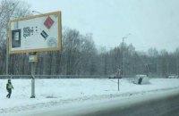 Под Киевом микроавтобус вылетел в кювет и перевернулся (ФОТО)