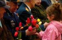 9 мая в Днепропетровске для ветеранов споет группа «Любэ»