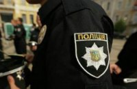 Главу Нацполиции будут выбирать по новой схеме, - Аваков