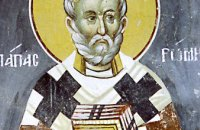 Сегодня православные вспоминают Святителя Льва, Папу Римского (461)