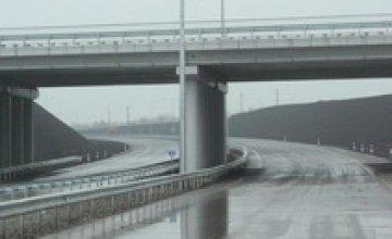 Высокое качество днепропетровских дорог снижает уровень ДТП