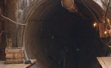 «Днепрометрострой» выполнил 10% годового задания по строительству метро