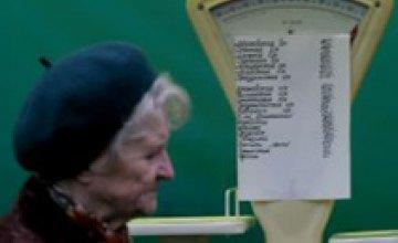 Украинцы не готовы прибегать к радикальным действиям несмотря на тяжелое материальное положение