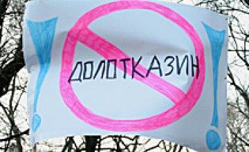 Жители Ленинского района Днепропетровска требуют отставки начальника КЖЭП № 34