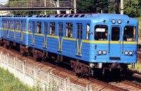 «Укрзалізниця» начинает проектирование Донецкого метро, которое будет строиться наземным способом