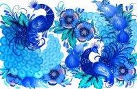 Днепрян приглашают на бесплатный мастер-класс по Петриковской росписи