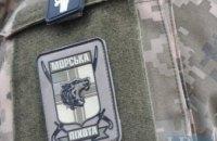 Украинские морпехи примут участие в международных учениях в Болгарии