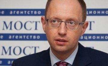 Военного решения ситуации на Донбассе не существует, - Яценюк