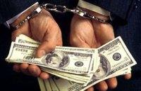 На Днепропетровщине группу должностных лиц банка подозревают в растрате 80 млн гривен