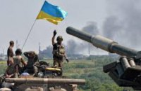 В Днепр доставили раненых и травмированных бойцов из зоны ООС