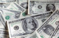 В сентябре НБУ планирует продать $1 млрд.