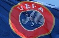 Украина на 7-м месте в таблице коэффициентов УЕФА