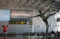 В Бельгии закрыли воздушное пространство