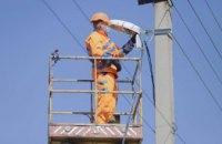 В Днепре восстанавливают уличное освещение в отдаленных районах