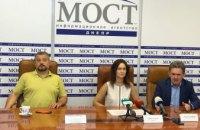На Днепропетровщине сократили количество районов с 22 до 7