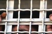 За покушение на жизнь журналиста предлагают сажать на 15 лет