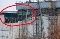 На ЧАЭС создана комиссия по расследованию причин разрушения