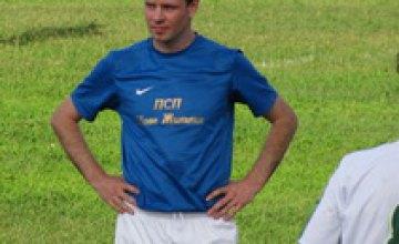 Экс-игрок «Днепра» и сборной Украины перешел в сельский клуб