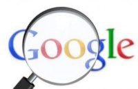 Что ищут украинцы: 10 самых популярных Google-запросов недели