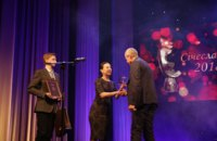 Дом марочных коньяков «ТАВРІЯ» вручил премию «Репутации и уважения» деятелям театрального искусства