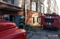 В Днепре произошел пожар на складе канцтоваров (ФОТО)