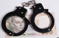 На Днепропетровщине наркоторговец пытался подкупить начальника криминальной полиции