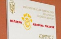 Областная детская больница получит современный компьютерный томограф, - Валентин Резниченко