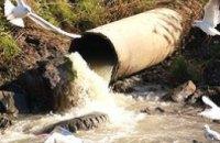 В Днепропетровской области предприниматель загрязнила нитратами подземные воды