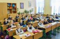 Почти 300 тыс школьников Днепропетровщины вернулись к учебе после весенних каникул