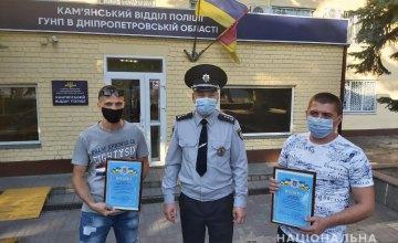Случайно заметили в автобусе: на Днепропетровщине двое мужчин помогли разыскать без вести пропавших детей