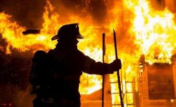В Кривом Роге 82-летний мужчина отравился угарным газом при пожаре в собственном доме