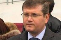 Личное вмешательство Александра Вилкула разрешило конфликт ОСМД с Днепроводоканалом
