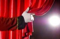 Днепровский театр эстрады  приглашает  горожан на спектакль «И опять во дворе нам пластинка поет»
