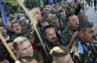 Днепропетровские афганцы за прекращение насилия, - президент Днепропетровского областного фонда ветеранов войны в Афганистане