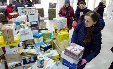 Жители Днепропетровщины смогут подарить сказку сиротам, детям АТОшников и переселенцев - Валентин Резниченко