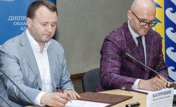 ДніпроОДА та Держподаткова підписали меморандум про співпрацю