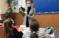 Криворізька вчителька стала фіналісткою всеукраїнського професійного конкурсу