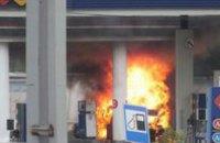 Взрыв на АЗС в Киевской области не был терактом, - Генпрокуратура