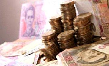 Банк «Кредит-Днепр» предоставил 25 млн. грн. кредита ЗАО «Луганский трубный завод»