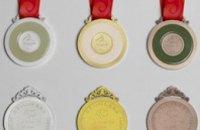 Кабмин заплатит призерам Паралимпиады 37 млн. грн.
