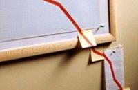 «Fitch Ratings» изменил прогноз облигаций «ПриватБанка» на «негативный»