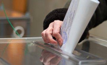 Выборы в Раду будут стоить Украине более 800 млн грн