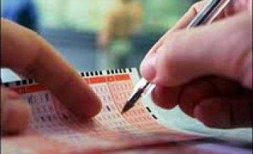 ВР предлагает к Евро-2012 исключить букмекерскую деятельность из списка азартных игр