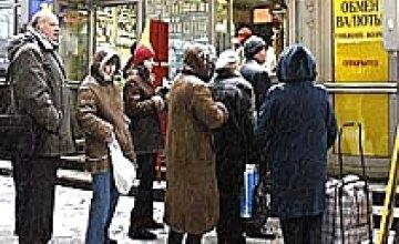 Банки прекращают продажу валюты