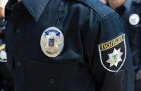 Полиция Днепропетровской области перешла на усиленный вариант несения службы