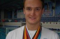 Украинский пловец Игорь Борисик представил свои награды в Днепродзержинске