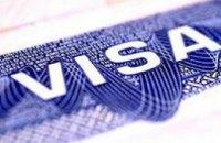 Украина и Дания подписали соглашение об упрощении выдачи виз
