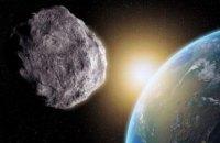 Сегодня к Земле максимально приблизится «астероид смерти»