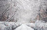 Штормовое предупреждение на Днепропетровщине: ожидается мокрый снег и дождь